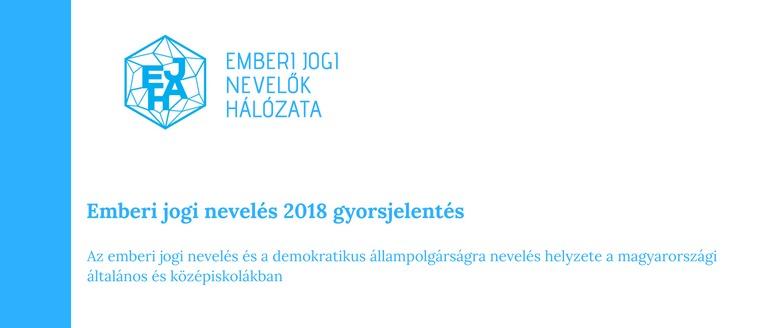 Elkészült az Emberi jogi nevelés 2018 gyorsjelentés